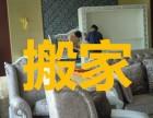 重庆搬家公司 宏达搬家 钢琴搬家 玻璃陶瓷易碎物专业搬迁