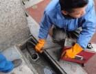杭州下城区专业疏通马桶 地漏 菜池等各种下水道