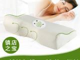 增强版蝶形颈椎保健磁石记忆枕天然竹纤维记忆枕头厂家批发价格