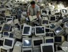 静安区废品回收公司电话黄浦区上门回收废旧物资价格表