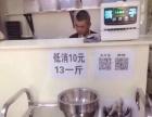 呼兰 学院路农垦小吃街翰林辰霞 商业街卖场 36平米