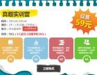 2018河北省考公告出来后怎么快速选择职位