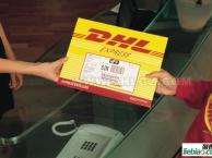 2017年武汉留学生申请DHL特惠价武大华科理工大华农