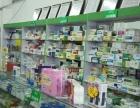 宽城长新街欧亚超市旁营业中药店