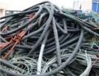 太原晋源废电缆回收/拆旧电缆回收