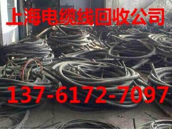 杭州起帆电缆线回收2018价格