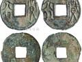 古董交易专业平台面向宝鸡市征集珍贵的古董古玩古钱币