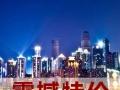 杭州出港-重庆、九寨沟、黄龙四飞5日游