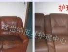凤岗塘厦、专业蒸汽沙发清洗、给您一个满意的清洗品质