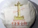 国辉神农 云南普洱茶 中华第一饼生茶