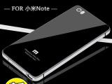 小米note手机壳小米note手机保护套 小米note5.7寸手