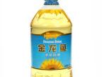 【粮油批发】批发团购5L金龙鱼葵花籽油 非转基因油 金龙鱼食用油