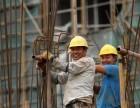 加拿大诚招木工瓦工钢筋工等,月薪3万,出国务工首选