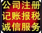 青山和平大道兼职会计余家头税务怎么申报季报月报有什么区别注册