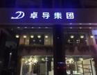 花都淘宝京东天猫阿里巴巴跨境电商设计代运营推广培训