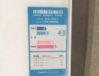 二手三星三开门大容量低能耗电冰箱便宜转让