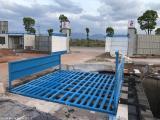 舟山工地自動洗輪機 洗車槽 沖洗裝置