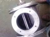 河北中冶不锈钢卸灰阀 星型卸料器