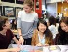 加拿大中小学留学新界公立英语教育局秋季招生