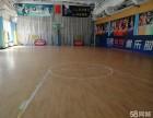 杰慠体育篮球馆