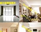 建筑外立面、店面门头、活动策划设计,别墅室内设计图