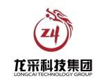 忻州网建网络推广就找龙采科技