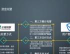 【热】云贵金属股票现货期货微盘交易招代理,火热进行