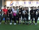 全能 高级健身教练培训 零基础入学 包教会 包就业