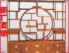 中式多宝阁圆形博古架实木书架大团圆茶叶展示架仿古家具榆木实木