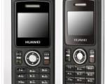 华为C2600 天翼CDMA电信手机 超长待机 非智能 老人手机