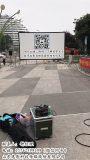 惠影农村高清数字电影放映机 支持国家2131工程公益电影放映