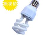 厂家直销维妙牌小螺旋半螺220V电子节能灯 灯具照明批发 量大价