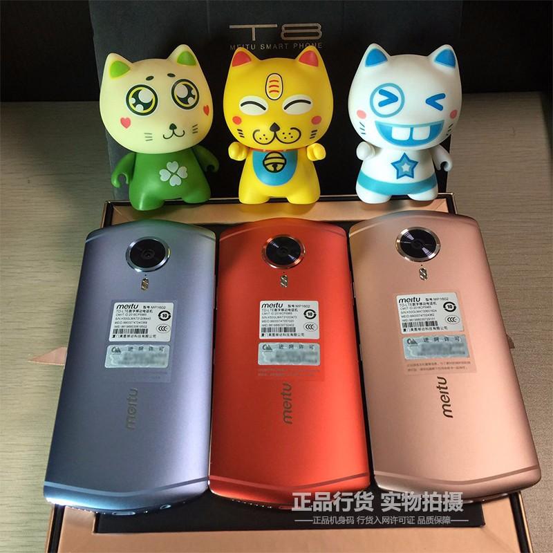 iPhoneX 分期付款 零首付 全新行货 实体店办理