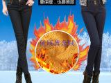 2014冬季女式牛仔裤黄金绒显瘦修身弹力加绒保暖高腰加大码长裤