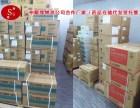 番禺大岗搬家/电子电器/精密仪器/机械设备