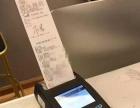 刷卡机、免费安装售后