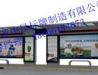 淮北宣传栏批发 广告灯箱厂家直销