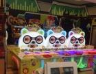 模拟机电玩机儿童娱乐机
