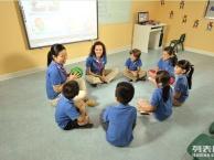 爱贝国际少儿英语,开创少儿英语教学新趋势!