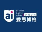 广州爱思博格兴趣学院正式开放招商加盟
