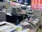 航天信息SK600平推发票打印机