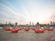 减肥瑜伽哪里学