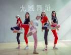 南京钢管舞暑假班,南京九域钢管舞暑假培训