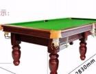 购买美式台球桌赠送 全套台球桌用品 台球桌拆修