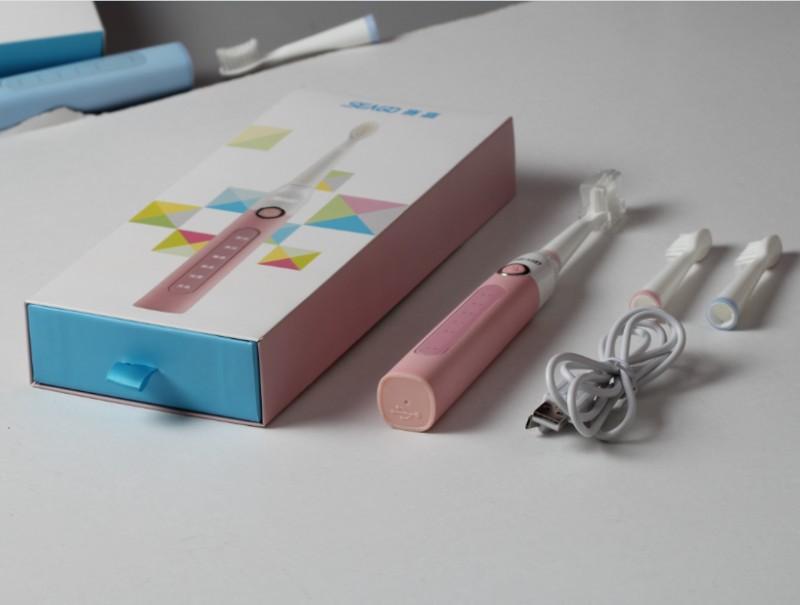 赛嘉声波电动牙刷成人款SG507智能USB充电款支持OEM