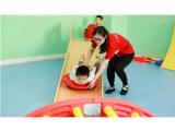 许昌9岁孩子感统学校众艾感统经验分享