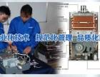 欢迎进入--郑州欧普热水器售后服务维修网点咨询电话