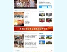 安徽全媒体小记者诚招和县工作站站长