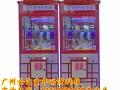 亳州英伦风夹娃娃机设备商家