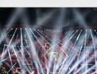 策划 舞美设计 舞台搭建灯光音响喷绘LED桌椅车辆